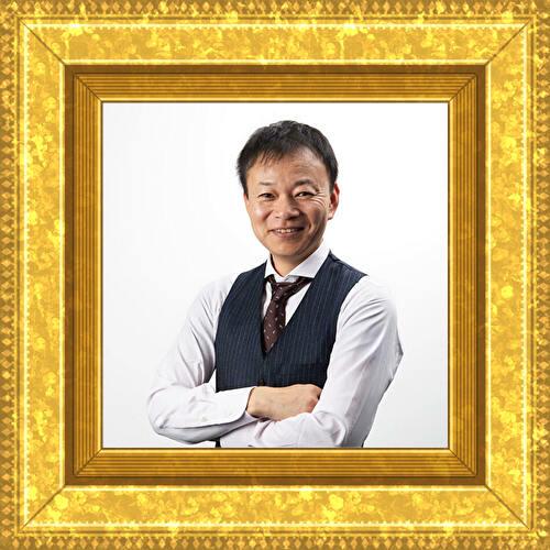 山内義弘先生